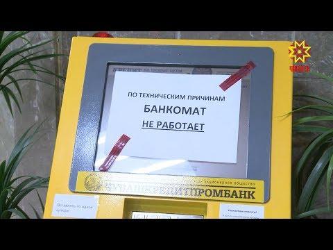 Чувашкредитпромбанк остался без лицензии