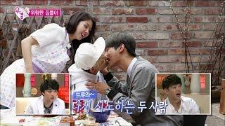 【TVPP】N(VIXX) - Pepero Game with Amber, 엔(빅스) - 사심 NO 커플(?) 엠버와 빼빼로 게임 @ We Got Married