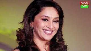 এই বলিউড অভিনেত্রীদের মেকআপ ছাড়া চেহারা দেখলে চমকে যাবেন আপনি || Bollywood Actress Without Makeup