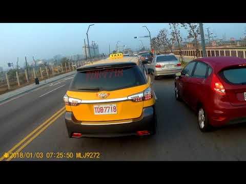 計程車違規 多車道轉彎
