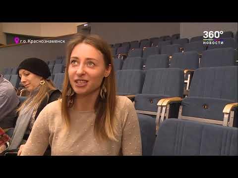 Жители Краснознаменска написали «Тотальный диктант»