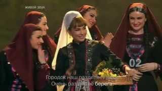 Сосо Павлиашвили и Анфиса Чехова - На высоком берегу(Две звезды)