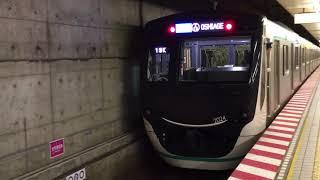 東急2020系 24F 19K運用 押上行き 大手町駅発車