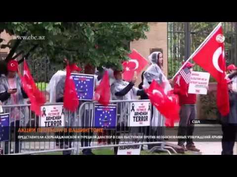 Азербайджанская и турецкая диаспоры в США выступили против инсинуаций армян