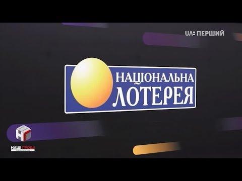 Наші гроші. Як в Україні працює гральний бізнес?