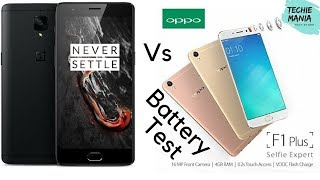 OnePlus 3T Vs Oppo F1 Plus   Dash Charge Vs VOOC Charge   Battery Charging Speed Test  