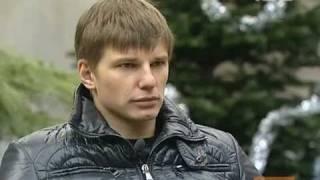 Времена года Андрея Аршавина. Зима 2010 Часть 5 из 9