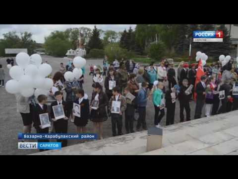 """Акция """"Бессмертный полк"""" прошла в Базарно-Карабулакском районе"""