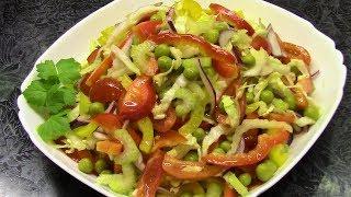 Салат овощной с зеленым горошком - легкий, сочный, хрустящий, освежающий и очень вкусный.