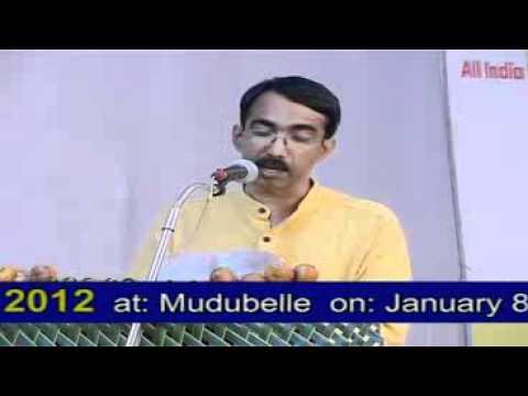 Konkani Poems I Guru Baliga I Kavita Trust