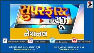 Superfast News - National @ 7.30 PM - 24/07/2019 ॥ Sandesh N…