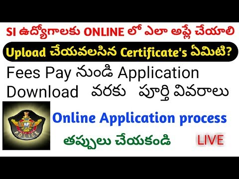 AP SI ONLINE APPLICATION PROCESS WITH FULL DETAILS