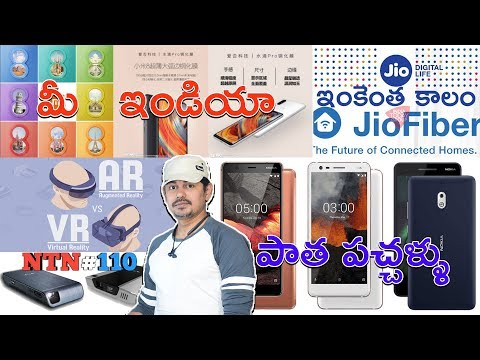 Nanis TechNews Episode 110: Nokia 2 (2018), Nokia 3 (2018), Nokia 5 (2018) in Telugu ~ Tech-Logic