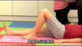 MyoBaby產前運動-會陰肌訓練-由物理治療師盧嘉禮先生示範