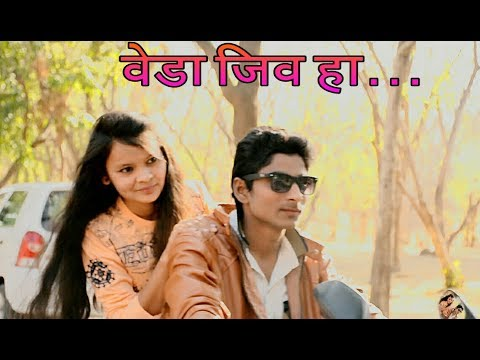 New Marathi Sad Love Imotional Heart Touching Marathi Album Song   1080P HD