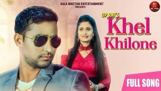 Khel Khilone | Sheenam Katholic | Shivani Raghav | New Haryanavi Songs Haryanvi 2019 | Kala Niketan