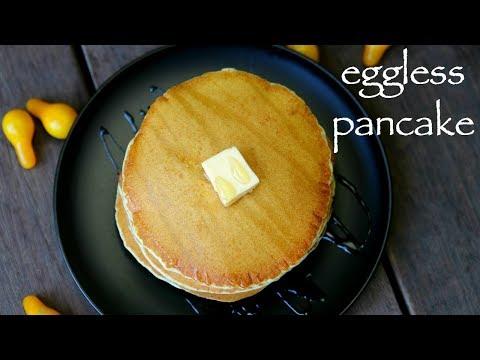 eggless pancake recipe | बिना अंडे का पैनकेक रेसिपी | pancakes without eggs |