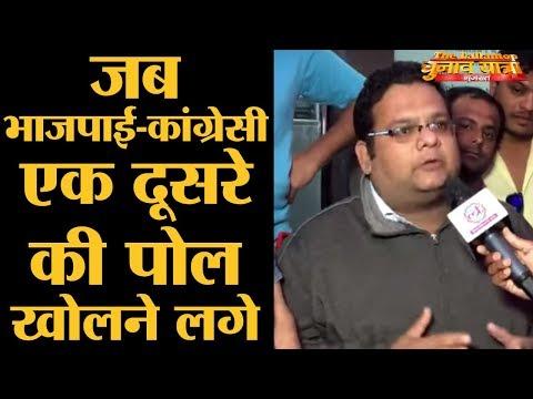 करोड़पति के चौराहे पर भिड़ गए BJP-कांग्रेस समर्थक व्यापारी | Vadodara | Gujarat Elections 2017