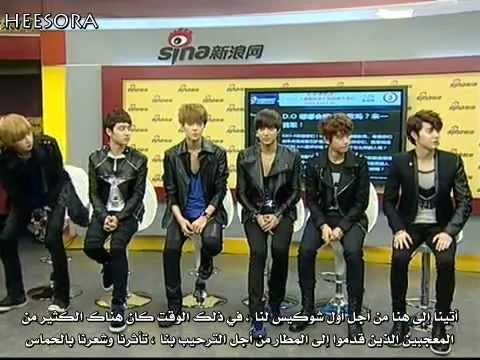 [arabic Sub] EXO-K Sina Live Chat 1\5