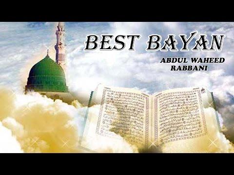 Best Bayan By Abdul Waheed Rabbani    Final Bayan    Master Cassettes