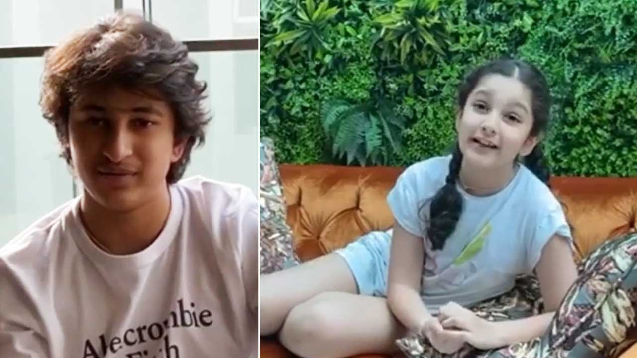 Mahesh Babu's Son & Daughter Cutest Birthday Wishes To Their Father | MS Entertainments