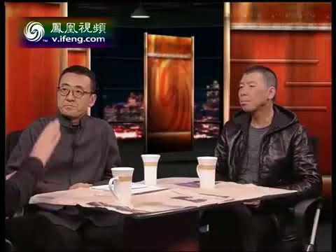 冯小刚谈文革:中国必然再次发生文革