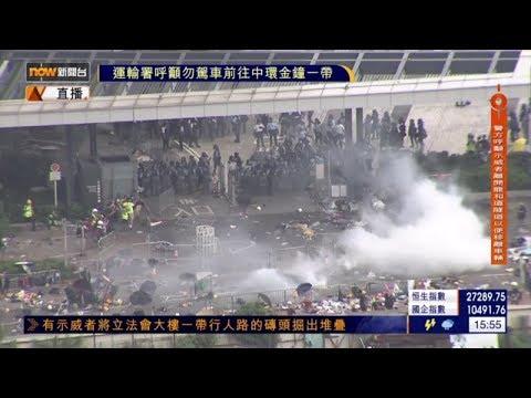 全港抗争,坚守香港的天安门!有人图谋把香港变贪官天堂。习近平摔倒有内情
