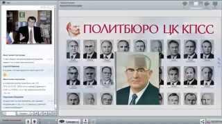 Тайная операция КГБ СССР продолжается