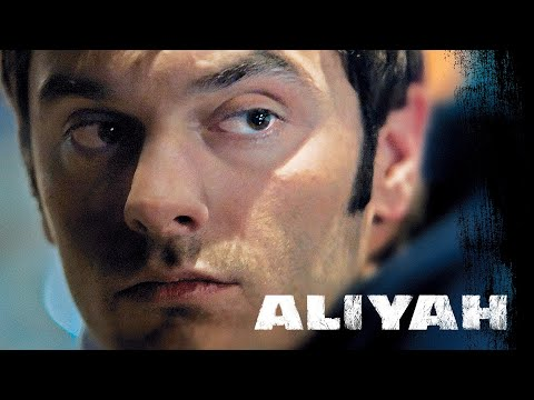 Trailer do filme Aliyah