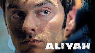 Aliyah Trailer