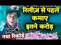 watch he video of Shahrukh Khan's ZERO Satellite Rights To Be SOLD For 130 CRORE?
