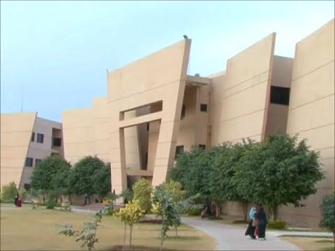 History of university of gujrat