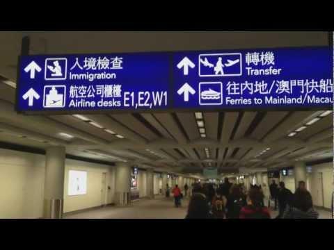 Hong Kong to Zhongshan in Guangdong Province by Ferry.