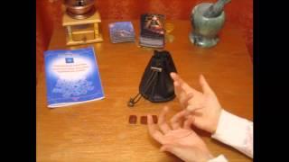 Гадание на рунах(Описание видео: В этом видео вы познакомитесь с моим руническим арсеналом и парочкой примеров работы с..., 2013-09-15T20:36:51.000Z)