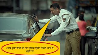 #akshaytrafficpolice #newjob अक्षय कुमार को मिली ट्रैफिक पुलिस की नॉकरी ! आज से शुरू ड्यूटी