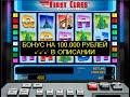 игровые автоматы онлайн keks - игровой автомат keks играть онлайн на деньги