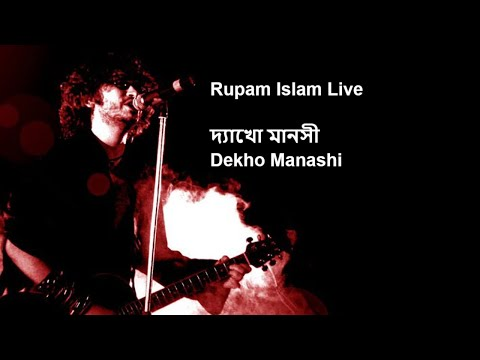 Manasi || Rupam Islam || Fossils || Live &...