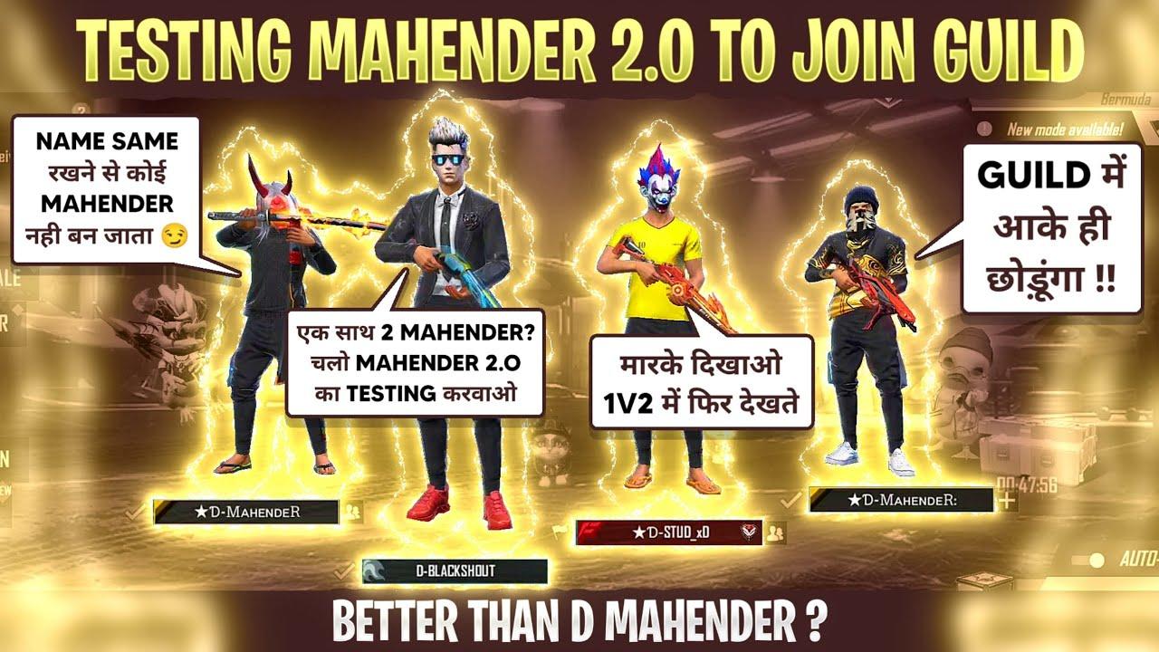 Testing Mahender 2.0 To join Team D   Better than D Mahender ?