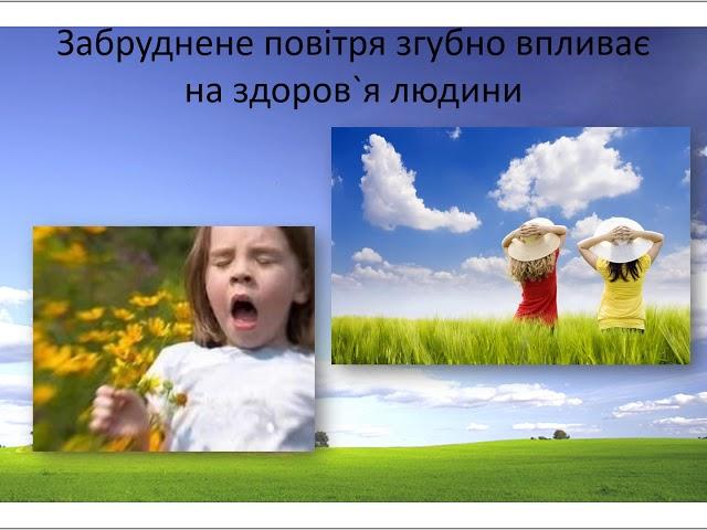 10 14   Медвідь Теодор Андрійович