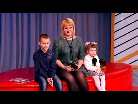 """Семья Макаренко из Камня-на-Оби получила подарок от """"Первого канала"""""""