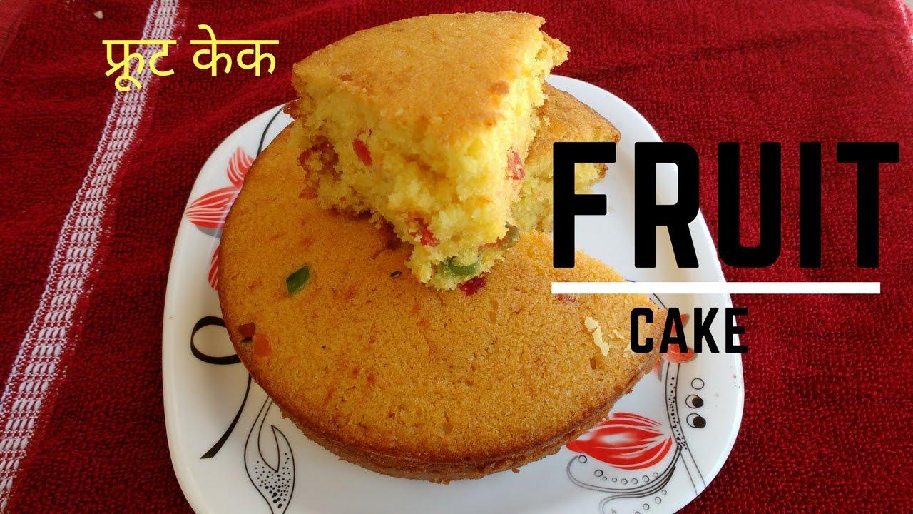 Eggless Fruit Cake Recipe In Pressure Cooker