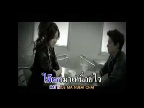 หวาย WAii - รักฉันมั๊ย [Do you love me?] (ROCK Version By GuitarWhan)