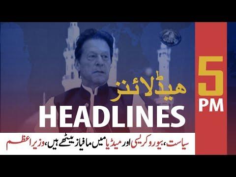 ARYNews Headlines |Muhammad (SAWW),state of Medina greatness exemplified| 5PM | 10 Nov 2019