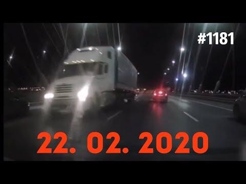 ☭★Подборка Аварий и ДТП от 22.02.2020#1181/Февраль 2020/#авария