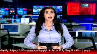 نشرة اخبار السابعة صباحا من القاهرة والناس 12 اغسطس