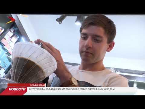 Начинающим предпринимателям Северной Осетии оказывают финансовую помощь