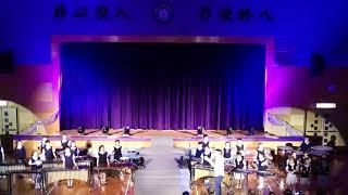 Publication Date: 2019-07-09 | Video Title: 聖公會主愛小學金禧校慶 表演節目 - 敲擊樂團