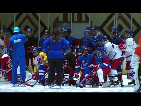 Kuwait: first female ice hockey team trains for world tournament