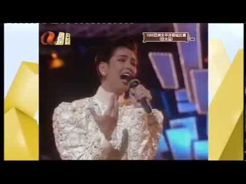Asia Pacific Singing Contest Regine- And I am Telling you
