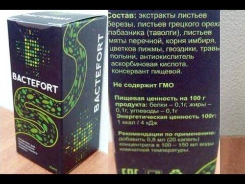 Bactefort инструкция